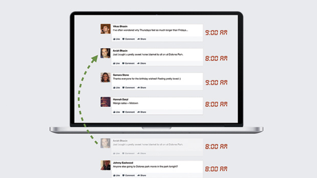 페이스북 스토리 범핑