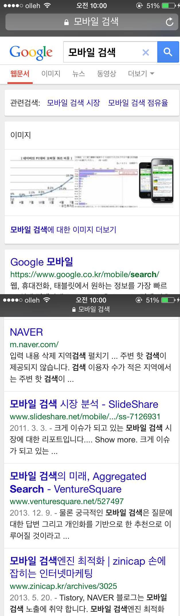 구글 검색의 특징은 정확한 키워드 매칭과 불필요한 정보를 필터링하는 기술이 뛰어난 점이다.