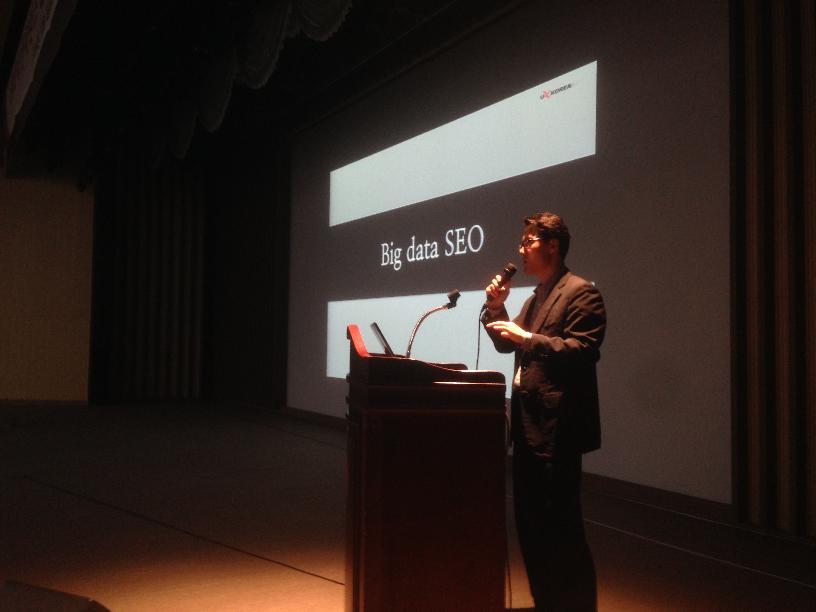검색엔진최적화 인사이트 2014 블로터 컨퍼런스에서 빅데이터 분석 기반의 SEO 강의 중