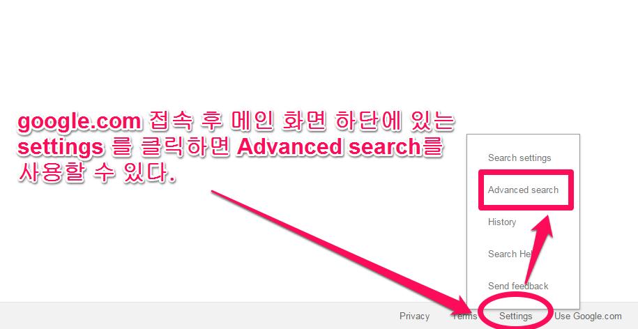 구글 검색 옵션을 활용하면 필요한 정보를 빠르게 찾을 수 있다.
